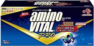 アミノバイタル プロ 180本入り箱 36JAM93050