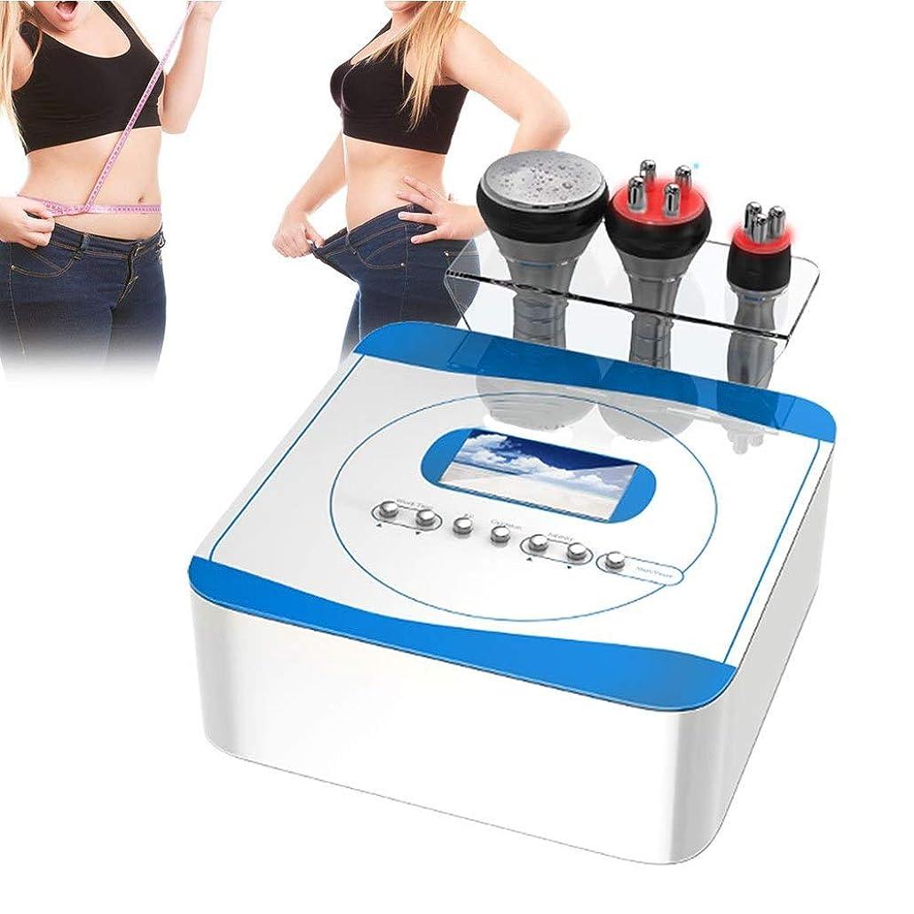ブローホールパケット上げる1つのRFの美顔術機械に付きボディシェイパーの減量のスキンケア3、抗老化の美顔術の皮のマッサージ、ウエストアームの腹足の皮のための装置を細くする多機能の美顔術のボディ (Edition : UK PLUG)