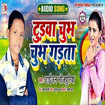 Tudwa Chubh Chubh Gadata