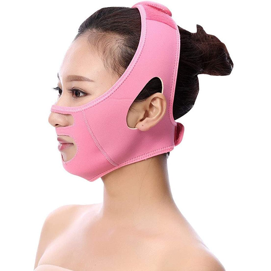 小さい悪行逮捕顔の持ち上がる細くの伸縮性があるベルト、 フェイススリミングマスク、Vフェイスベルトフェイスリフト包帯 女性用バンドを持ち上げる (Color : Pink)