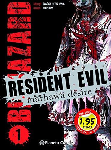 MM Resident Evil nº 01 1,95: Marhawa desire: 2 (Manga Manía)