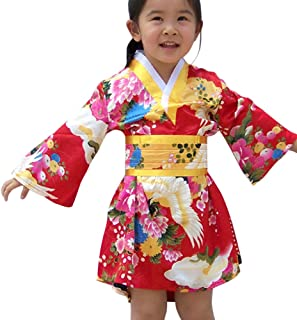 Best japanese kimono for toddler Reviews