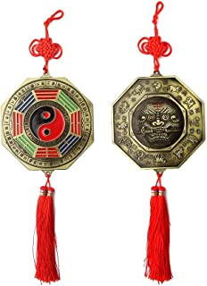Feng Shui Foo Dog Biting a Sword & Bagua Mirror with Chinese Knot Tassel, Free Set of 10 Lucky Charm Ancient Coins on Red String,for Family Protection