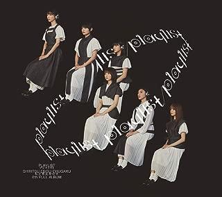 【Amazon.co.jp限定】playlist(初回生産限定盤A)(Blu-ray Disc付)(デカジャケット付)...