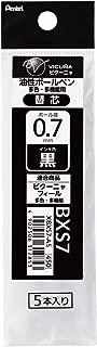 ぺんてる 多機能ボールペン替芯 ビクーニャ 0.7mm XBXS7-A5 黒 5本パック