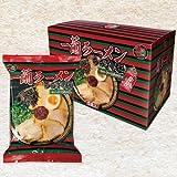 Ramen japonés Ichiran Fideos instantáneos 5 comidas Fideos rizados (Importación de Japón)