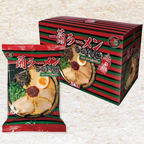 Japanische Ramen Ichiran Instant Nudeln 5 Mahlzeiten Curly Noodles (Japan Import)