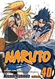 Naruto, Vol. 40: The Ultimate Art (Naruto Graphic Novel) (English Edition)