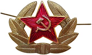 Kokarda USSR Army Soldier Officer Hat Emblem Gold