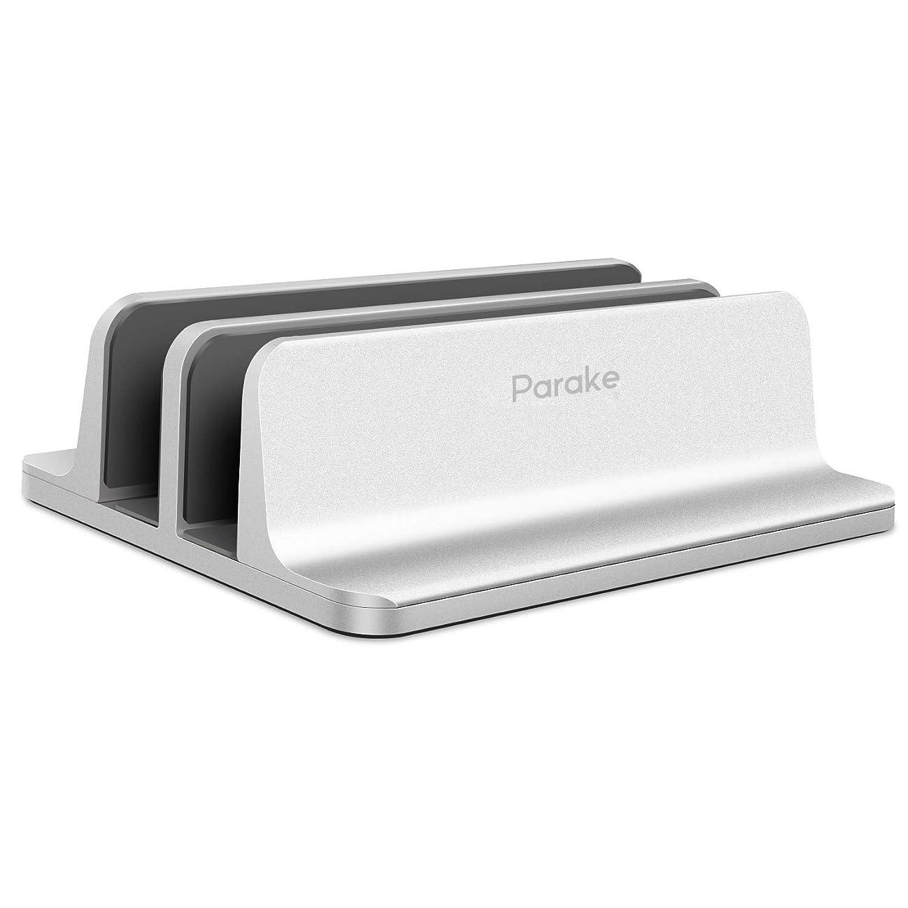 宿題をする不完全な士気(アップグレード版)Parake スタンド ノートパソコンスタンド PCホルダ pcスタンド 縦置き 冷却 収納 アルミ MacBook/iPad/laptop/タブレット 調整可能 滑り止め 安定 (シルバー, 2台収納)
