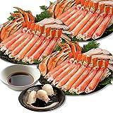 カット ズワイガニ お子様でも食べやすいハーフポーション カニ 蟹 かに ギフト【蟹卸直売店 TMフーズ】 (総重量3kgセット(加熱用))