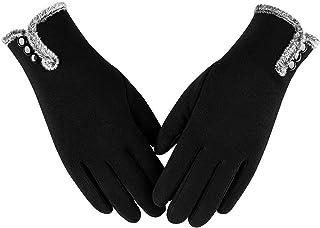 دستکش گرم زمستانی زنانه با انگشتان حساس به صفحه لمسی ، دستکش ضد باد