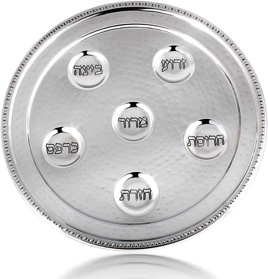 Zion Judaica Passover Seder Plate Vienna 5 ☆ popular Manufacturer regenerated product Collection Hammered 12
