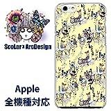 スカラー iPhoneX 50474 デザイン スマホ ケース カバー 居眠りする ネコ ウサギと蝶の総柄 イエロー系 かわいい デザイン ファッションブランド UV印刷