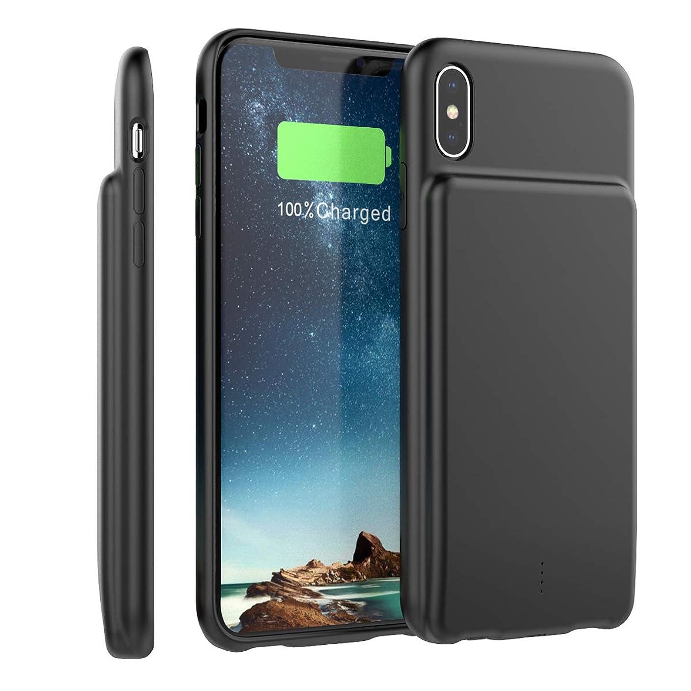 積分昨日バーチャルiPhone Xs Max 5000mAh 電池ケース,Happon 充電器ケース 充電器ケース 電池ケースs スリム 充電式 外部 保護 Battery Pack for iPhone Xs Max 5000mAh (Black)