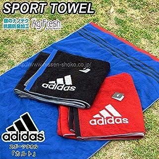 アディダス カルト スポーツタオル(ブラック)adidas SPORTS TOWEL AD1553/BK
