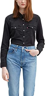 Women's The Ultimate Western Shirt