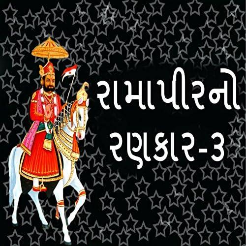 Gagan Jethva, Rekha Rathod