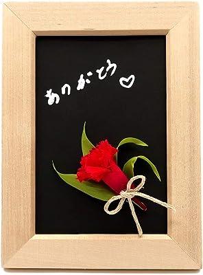 【プリザーブドフラワー カーネーション】 父の日 母の日 プレゼント ギフト メッセージカード(フレーム付き) ギフトボックス