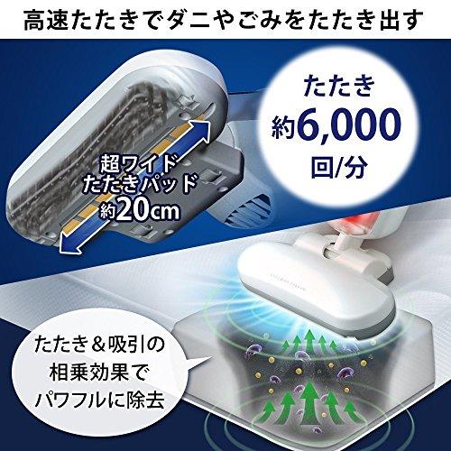 IRISOHYAMA(アイリスオーヤマ)『超吸引ふとんクリーナー(IC-FAC2)』