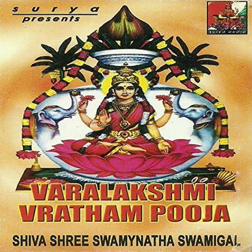 Siva Sree Swamynatha Swamigal