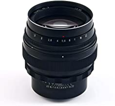 Helios 40-2 85mm F/1.5 Lens for Nikon SLR/DSLR Cameras. Designed for Shooting Portraits, Street Shooting Including Shooting in The Low Light.