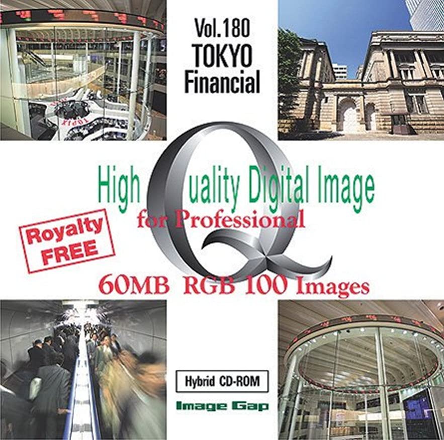 まっすぐサーマル無視するHigh Quality Digital Image Vol.180 tokyo financial