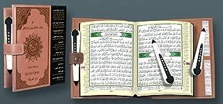 Tajweed Quran With 8GB Read Pen and Smart Card تجويد القرآن الكريم مع القلم الإلكتروني والبطاقة الذكية