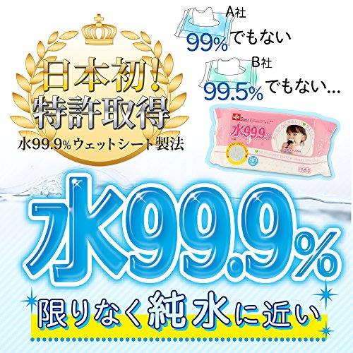 水99.9%ウエットシート手・口ふき80枚入×3パック