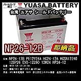 電圧:12V 容量:26A サイズ(約):横幅165mm×奥行175mm×高さ125mm 重量(約):9.3kg 互換製品:NP24-12B PE12V24A HC24-12A HCSA12240 12SP26 EVX-12260 12M24 HP24-12 用途:セニアカー(ET4E、TC1A等)、UPS、溶接機、エレベータ ※互換・用途につきましては、互換・適合を保証するものではありません。ご購入前に装着済みのバッテリーをご確認ください。