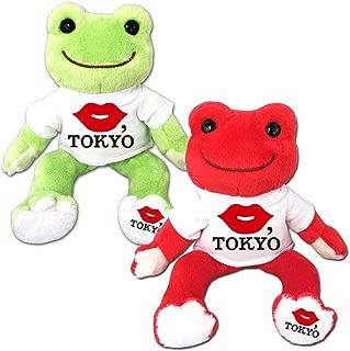 KISS, TOKYO ピクルス ビーンドール 142139-53 限定 ぬいぐるみ H16xW15xD15cm かえる カエル フロッグ frog 玩具 toy子供 キッズ インテリア ギフト プレゼント