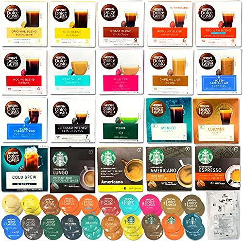 カプセル20種   40杯分 ドルチェグスト カプセル コーヒー 20種類セット 2杯ずつ (合計40杯分) ネスレ ネスカフェ 専用 アソート 味比べ 飲み比べ Ezcozy コーヒーシュガー 3g × 10袋 セット