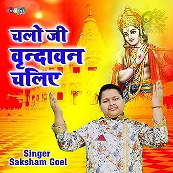 Chalo Ji Vrindavan Chaliye (Hindi)