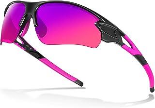 Spolaryzowane sportowe okulary przeciwsłoneczne dla mężczyzn kobiet młodzieży baseball jazda na rowerze wędkarstwo biegani...