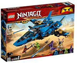 LEGO Ninjago Jay's Storm Fighter for age 9+ years old 70668