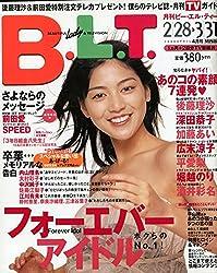 B.L.T.関西版 2000年 04月号