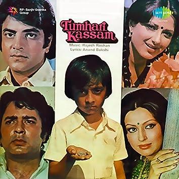 Tumhari Kassam (Original Motion Picture Soundtrack)