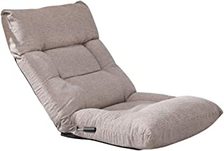 color : Beige Living Room Lazy Couch High Back Floor Chair Outdoor Garden Cushion Portable Stadium Seat Suitable For Picnic Camping YXNN Adjustable Recliner