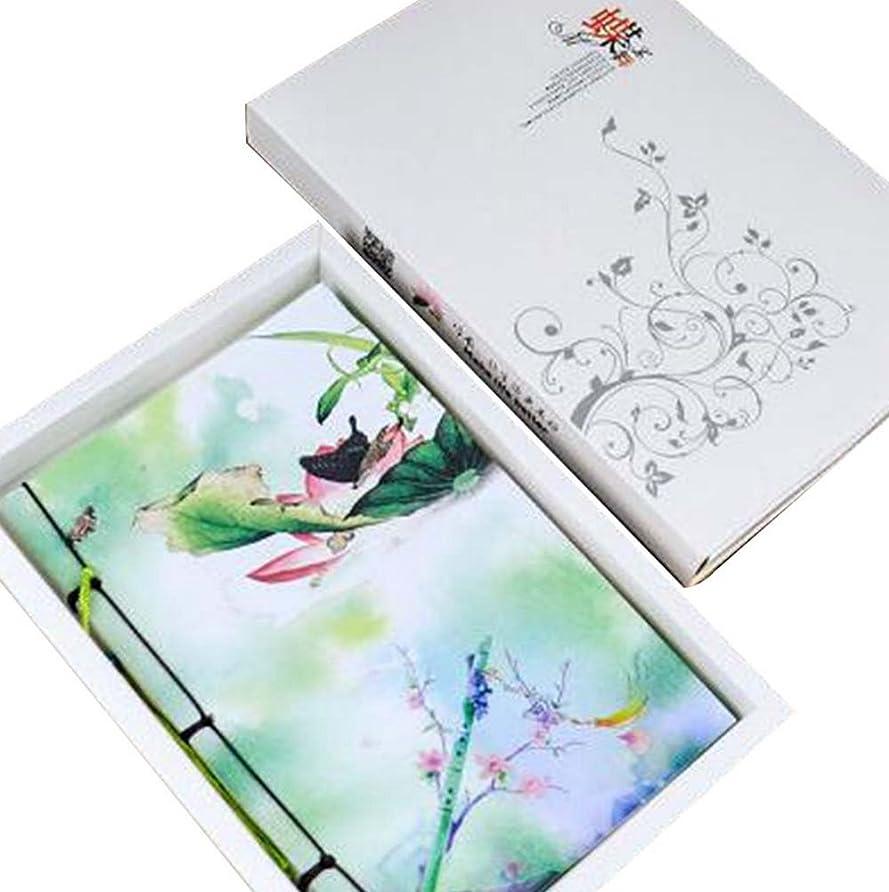 霊印象過敏な中国スタイルのノートブック絶妙なヴィンテージクリエイティブ日記ノート[H]