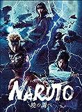 ライブ・スペクタクル「NARUTO-ナルト-」~暁の調べ~[Blu-ray/ブルーレイ]