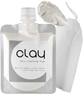 STAR'S クレイ 泥 洗顔 オーガニック 【 毛穴 黒ずみ 開き ザラ付き 用】「 泡 ネット 付き」 40種類の植物エキス 16種類の美容成分 9つの無添加 透明感 柔肌 130g (Clay)