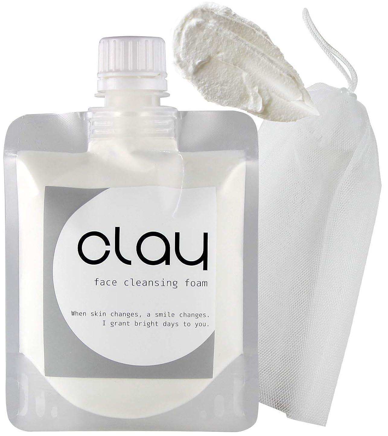 セール航空うまくやる()STAR'S クレイ 泥 洗顔 オーガニック 【 毛穴 黒ずみ 開き ザラ付き 用】「 泡 ネット 付き」 40種類の植物エキス 16種類の美容成分 9つの無添加 透明感 柔肌 130g (Clay)