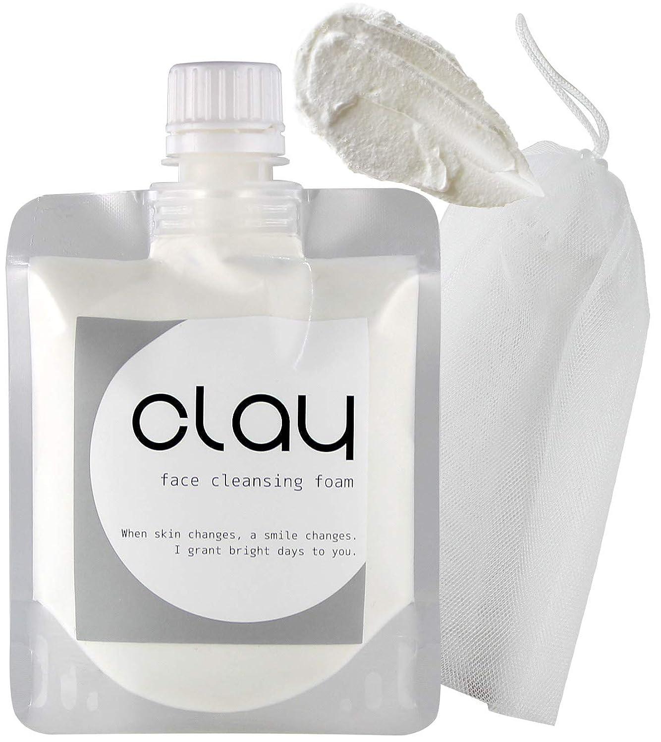 あえぎ浸したアシストSTAR'S クレイ 泥 洗顔 オーガニック 【 毛穴 黒ずみ 開き ザラ付き 用】「 泡 ネット 付き」 40種類の植物エキス 16種類の美容成分 9つの無添加 透明感 柔肌 130g (Clay)