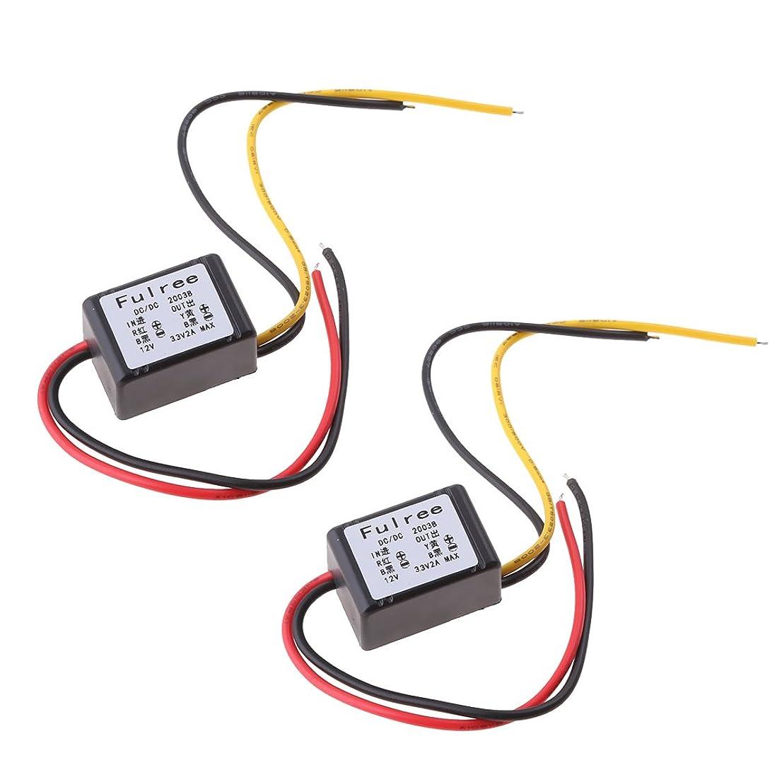 行く間違いまだらH HILABEE DCバックコンバータ 電圧レギュレータ 12V 3.3V カーラジオ用 電源モジュール 自動車 2個