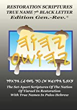 The Restoration Scriptures True Name 7th Black Letter Edition