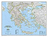 National Geographic: Greece Classic Wall Map (30.25 x 23.5 inches) (National Geographic Reference Map)