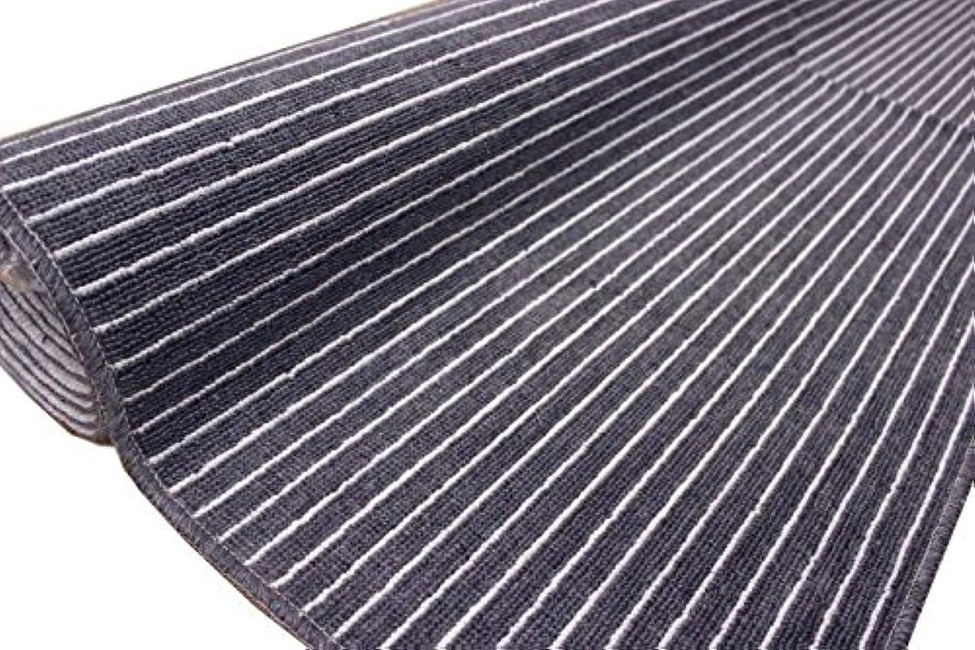 カーペット 8畳 絨毯 日本製じゅうたん ヒーリング/ブラック 8帖(352x352cm)