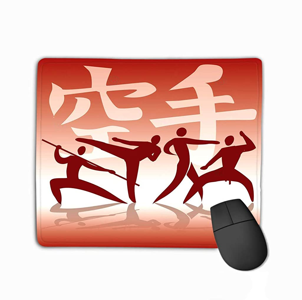 Gaming Mouse Pad Custom, Personality Desings Gaming Mouse Pad 11.81 X 9.84 Inch Karate Fighters Silhouettes Background Japanese Calligraphy Word Available Fun