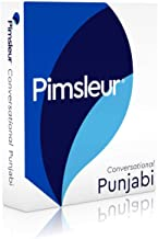 Pimsleur Punjabi Conversational Course - Level 1 Lessons 1-16 CD: Learn to Speak and Understand Punjabi with Pimsleur Language Programs (1)