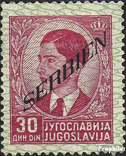 se descuenta Prophila Collection Serbia (alemán.ocupación.2.Guerra Mundial.) 45 1941 emisión emisión emisión de sobrecarga (Sellos para los coleccionistas)  a precios asequibles